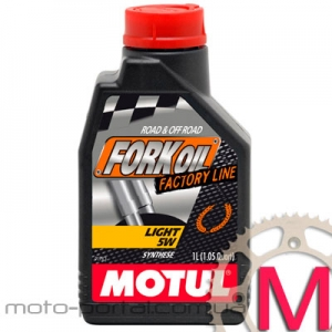 MOTUL Fork Oil light Factory Line