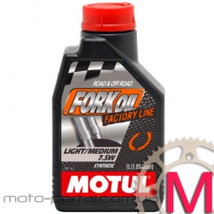 MOTUL Fork Oil light / medium Factory Line